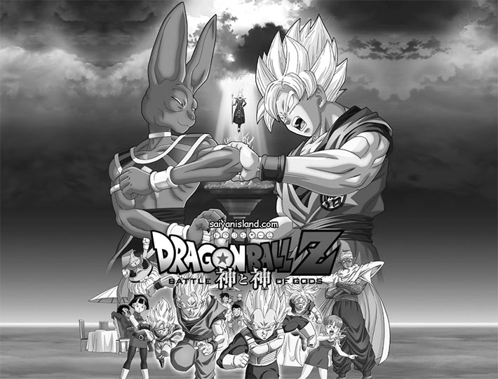 Trop Bon Trop Com - #TBTC Dragon Ball : Battle of Gods