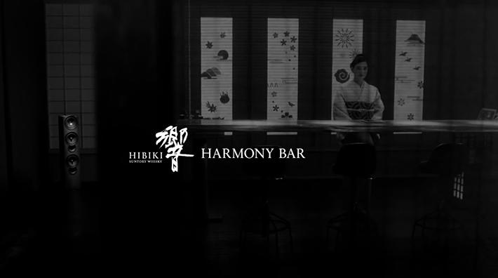 Trop Bon Trop Com - #TBTC Hibiki Suntory Whisky : Harmony Bar