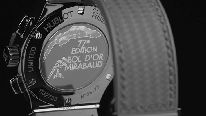 Trop Bon Trop Com - #TBTC Hublot : Classic Fusion Chronograph Bol D'Or Mirabaud