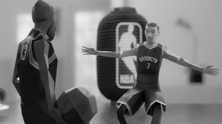 NBA L'enveloppe secrète du Nouvel An chinois