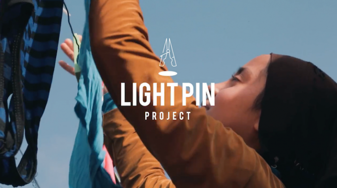 The Light Pin Project Republique