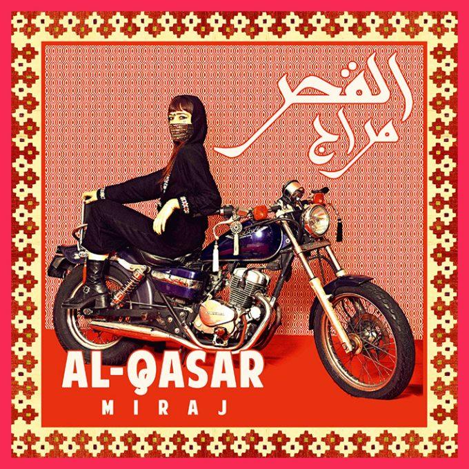 Al-qasar Playlist Cover
