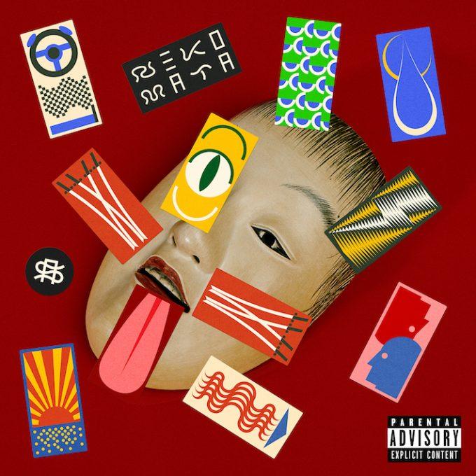 Supernaive Album Nekomata Cover 01