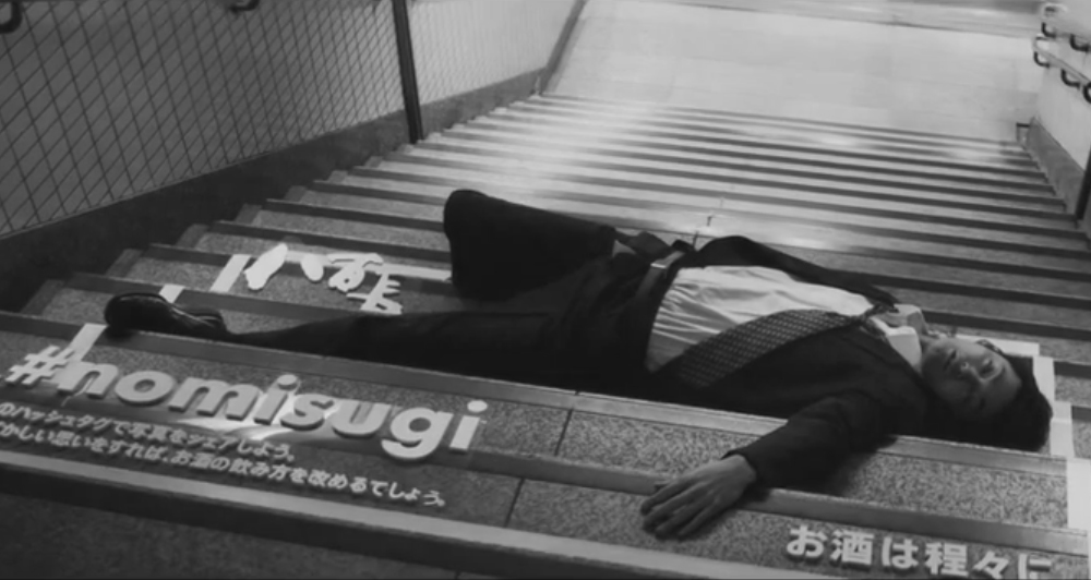 Trop Bon Trop Com - #TBTC Yaocho : Sleeping Drunks
